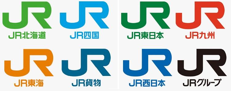 JRグループロゴ