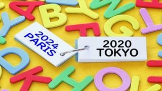 オリンピック五輪と2020年東京五輪エンブレム&装飾デザイン色・カラーコード