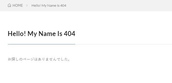 8252_02