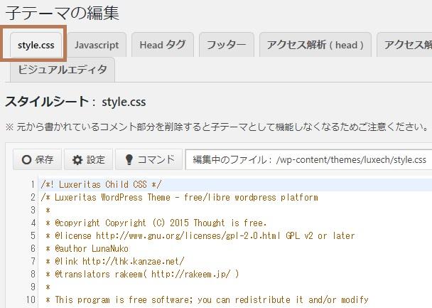 child_style02