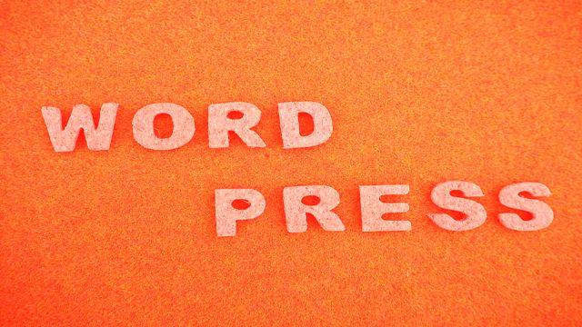 WordPressログインアドレスとログイン出来ない時の対処法