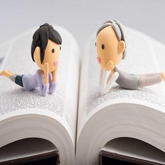 河合隼雄物語賞・学芸賞とは・第1回(2013年)~現在までの受賞作品のすべて