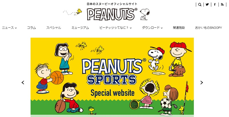 SNOOPY.co.jp