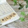 ブログで日1,000PV超えるまで・アドセンス関連ユニット解放やPIN郵送時期