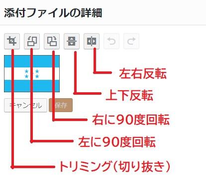 メディアファイル編集