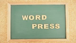 WordPressのバージョンをダウングレードする方法