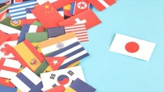 オリンピック出場予定国・国旗+カラーコード(オセアニア17ヵ国)