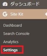 Site Kitメニュー