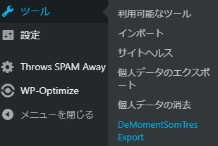 DeMomentSomTres Export設定