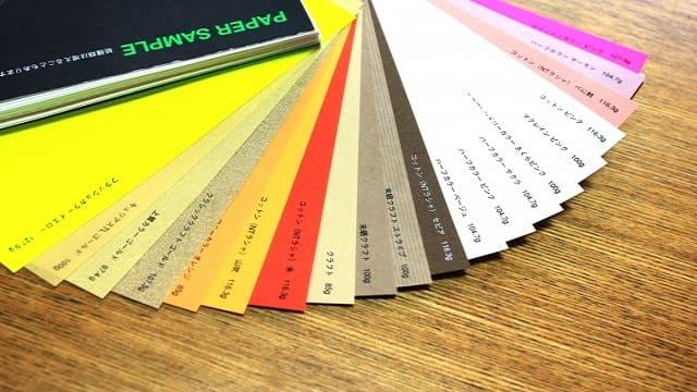 カラーコード 色名で指定