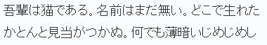 MS P ゴシック + ヒラギノ角ゴ