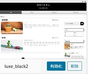 デザインファイル:ブラック