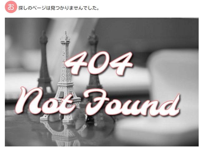 404画像サンプル