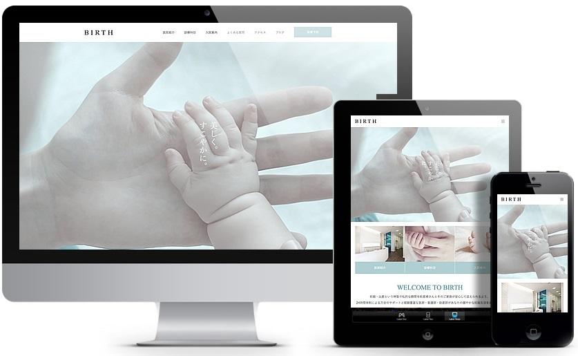 医療テーマ:BIRTH(TCD)