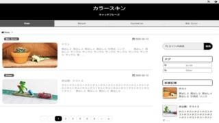 ルクセリタス-オリジナルデザインファイル(ブラック)