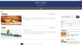 ルクセリタス-オリジナルデザインファイル(紺色)