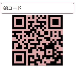 ルクセリタス:QRコード