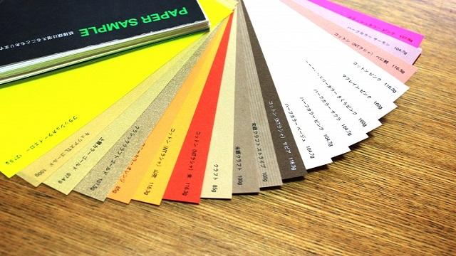 好きな色を探してカラーコード取得:RGB(10進)・HEX(16進)