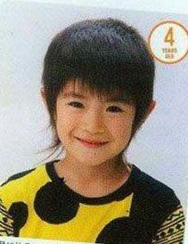 三浦春馬 4歳