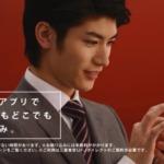 三菱東京UFJ銀行「Do Smart」