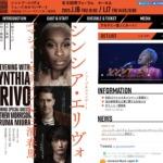 シンシア・エリヴォ ミュージカルコンサート featuring マシュー・モリソン&三浦春馬