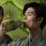 おーいお茶:2つの抹茶登場篇