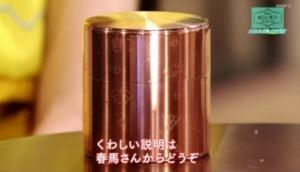 京都府 茶筒