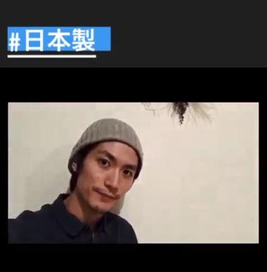 三浦春馬Instagramより