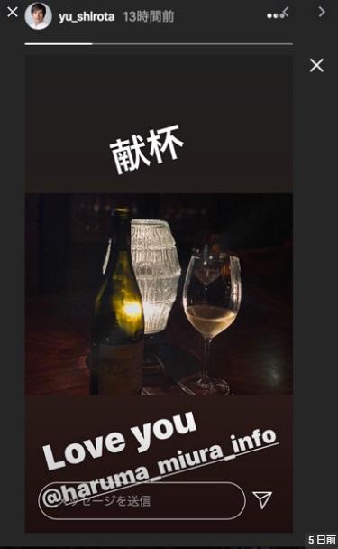 城田優さん Instagramより