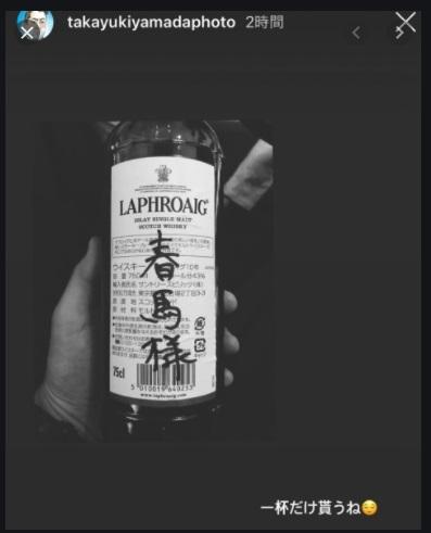 山田孝之さん Instagramより