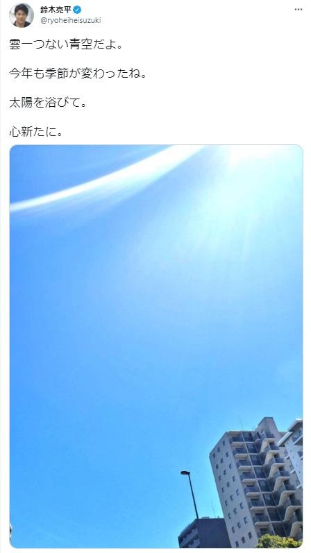 鈴木亮平さん Twitter