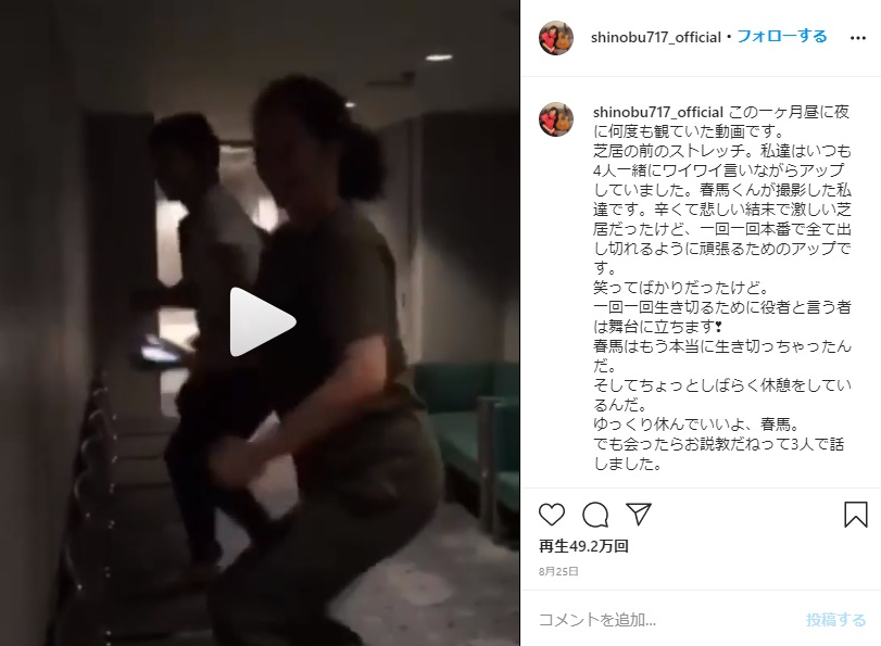 大竹しのぶさん Instagramより