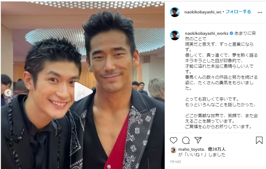 EXILE 小林直己さん Instagramより