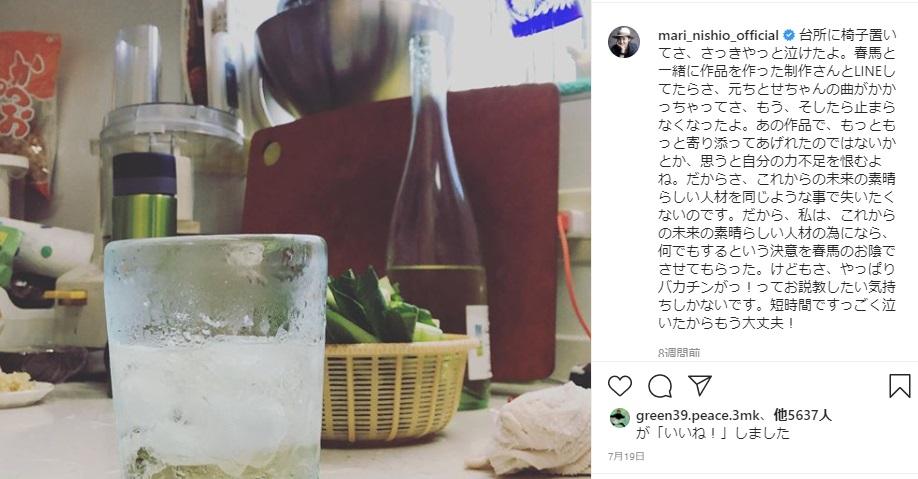 西尾まりさん Instagramより