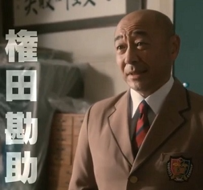オトナ高校 権田勘助