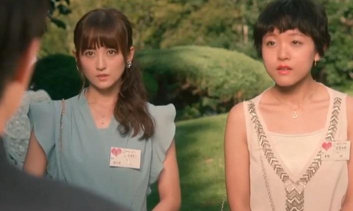 オトナ高校:第1話 合コン