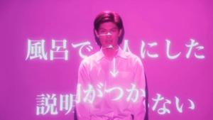 オトナ高校 第4話