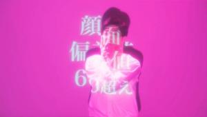 オトナ高校 第2話