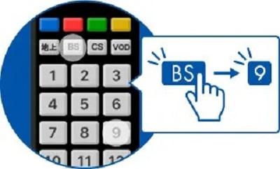 録画機器のB-cas番号の調べ方