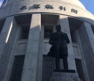 大阪証券取引所:五代友厚像