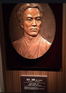 大阪造幣局:五代友厚像