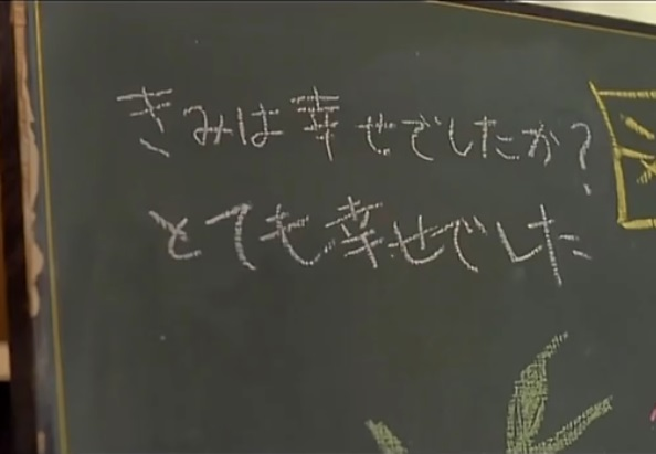 恋空 三浦春馬