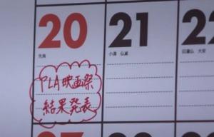 明日へのワープ 三浦春馬