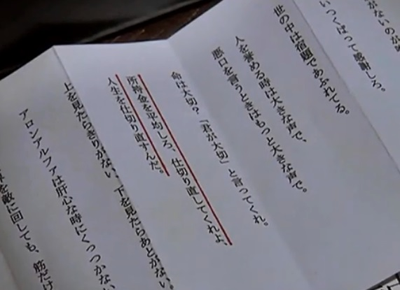 劇場版CHiLDREN:三浦春馬