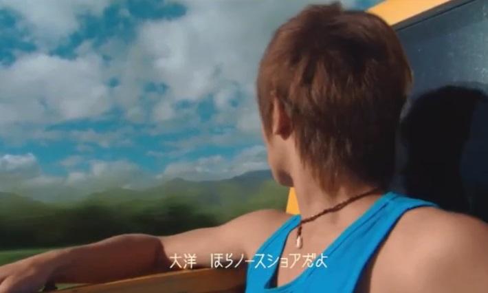 キャッチ ア ウェーブ:三浦春馬