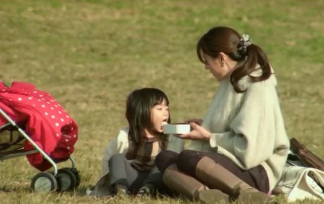 東京公園:三浦春馬