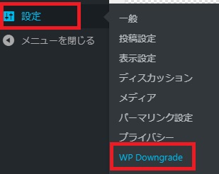 WP Downgrade | Specific Core Version