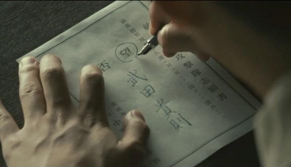永遠の0:三浦春馬