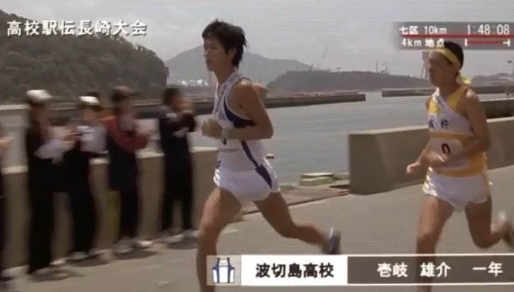 奈緒子:三浦春馬