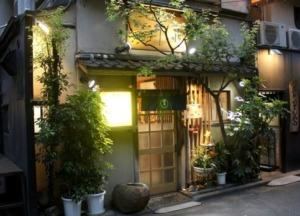 井泉(いせん)本店